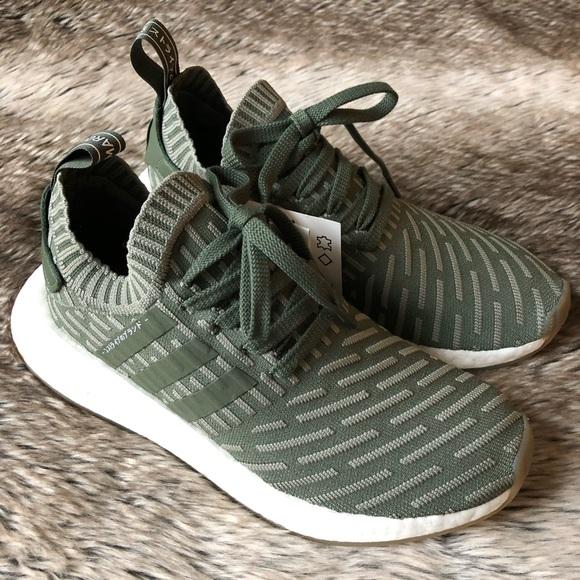 adidas NMD R2 Primeknit 'Japan Khaki Green'